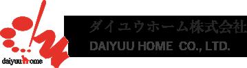 ダイユウホーム株式会社